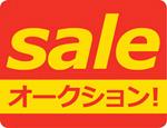 auction_ikea.jpg