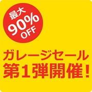 garage_sale.jpg