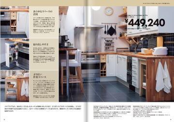 kitchen_in.jpg