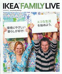live_09aut.jpg